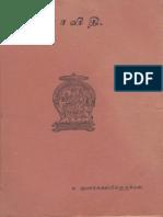 sivapoojai.pdf
