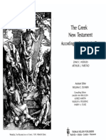 The Greek New Testament According to the Majority Text