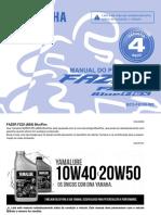 Mp.2018.Fazer Fz25 Blueflex.1ed.w0