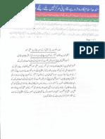 Aqeeda-Khatm-e-nubuwwat-AND sindh  5501
