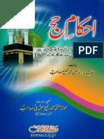 Ahkam-e-Hajj.pdf