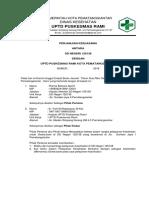Rm Print Sd Negeri 125138 s Jaya 1