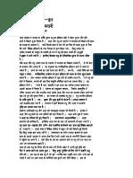 329504090-Kamayani-Jaishankar-prasad-pdf.pdf