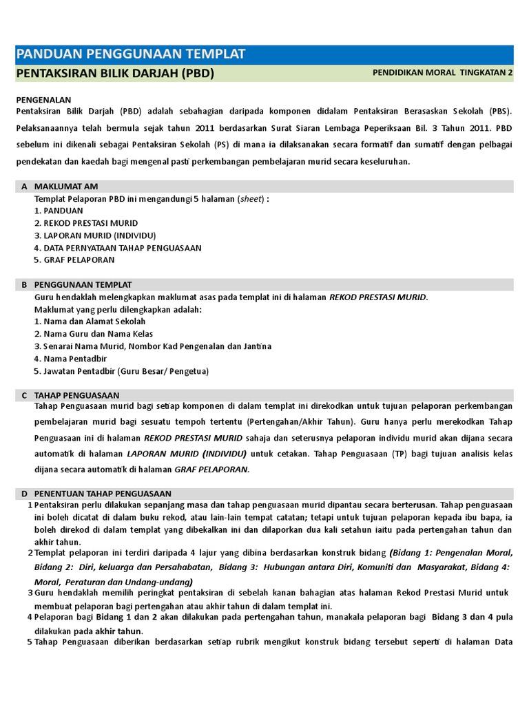 Templat Pelaporan Pbd Kssm Tingkatan 2usm Pendidikan Moral