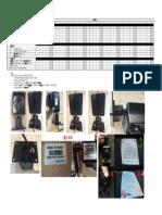 TS1023 相机测试档案