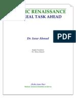 Dr. Israr Ahmad - Islamic  Renaissance