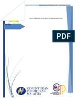perancanganstrategikdanpelantindakanlinusskjijan2014-140909203446-phpapp01