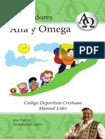 Exploradores Alfa y Omega