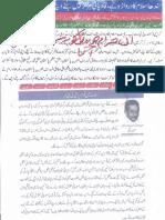 Aqeeda-Khatm-e-nubuwwat-AND sindh 5514