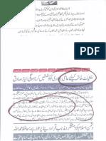 Aqeeda-Khatm-e-nubuwwat-AND  MANASHIAT  5522
