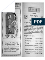 9. రాజవిద్యా రాజగుహ్య యోగం.pdf