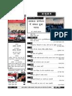 Jan. 18 (h).pdf