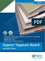 Gyproc Plaster Board Brochure