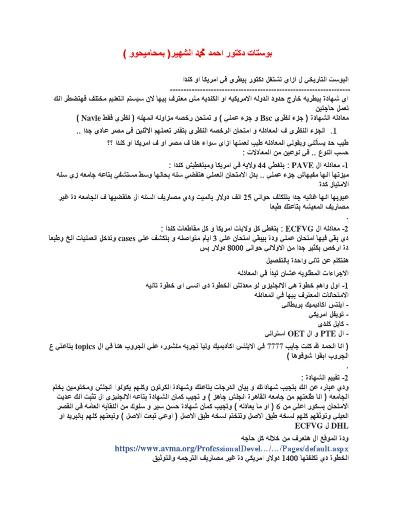 0d35f965f بوستات أحمد محمد