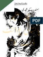 Imran Series-Sumandar K Qaidi-MAQ