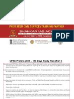 UPSC Prelims 2018 – 150 Days Study Plan (Part I)