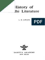 History of Sindhi Literature