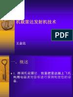 14-机载雷达发射机技术.ppt
