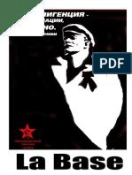 CUADERNILLO BASE.pdf