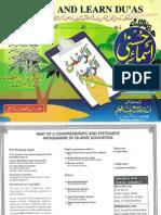 Haddiyatul Atfaal Volume 1 by Baitul Ilm Trust