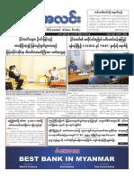Myanma Alinn Daily_ 28 Jun 2018 Newpapers.pdf