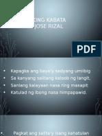 Sa Aking Kabata