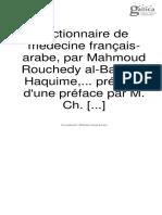 Dictionnaire de Médecine Français Arabe