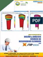 Brochure Curso de Reservorios .pdf
