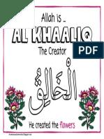 Allah Created Flowers - Al Khaaliq