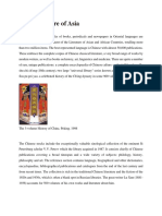 The Literature of Asia