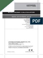 SDC812BN Manual