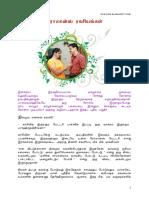tamil-romance-rakasiyangal.pdf