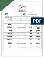 Work Sheet Lesson 13_5783_9363