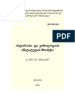 Kavtaradze Shromebi Xiv-xv Webi