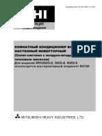 srk253550zd-s_0.pdf