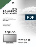 LC52X20RU UM.pdf