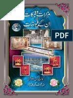280880604-Mazaaraat-o-Tabarrukaat-aur-un-ke-Fuyoozaat(1).pdf
