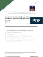 Soalan Percubaan PMR 2010 Selangor Sejarah