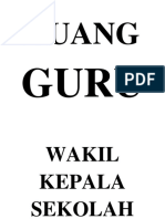Label Ruang
