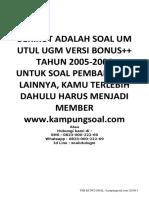 TKDU+TKPA UM Utul UGM 2005-2006