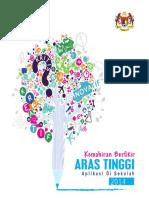 KBAT - Aplikasi Di Sekolah 2014