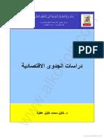 download-pdf-ebooks.org-kupd-4298.pdf