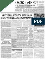 1909.pdf