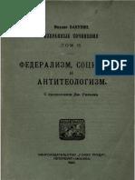 [Bakunin_Mihail_Aleksandrovich]_Izbrannuee_sochine(BookZZ.org)(1).pdf