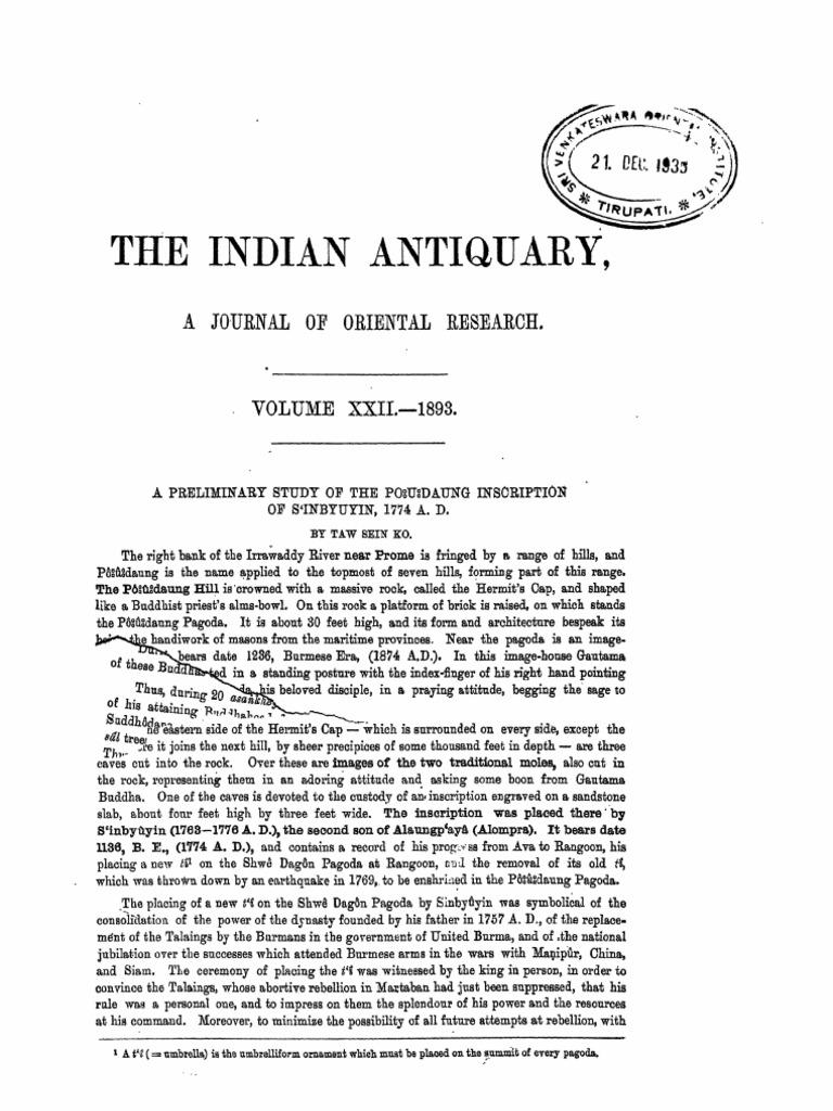 Indian Antiquary Vol  adece0bb601