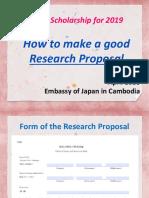 000356662 mext research plan