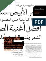 tipografía árabe.pdf