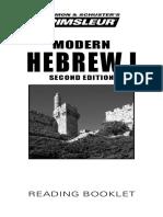 Hebrew Phase1-Bklt Rev