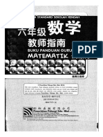 math teacher guidance.pdf