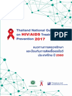 282761 Thailand National Guidelines on HIV AIDS Treatment and Prevention 2017